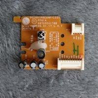 LG TV / RC / IR / LED Unit / 68709S0178B / Sensor /