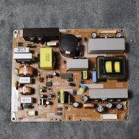 SAMSUNG TV / Netzteil / LCD Modul / BN44-00213A /